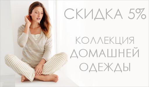 84289c15d6683 Домашняя одежда для женщин. Одежда для сна и отдыха VISAVIS-SIB,  Бюстгальтеры. Нижнее белье в ...